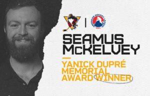 SEAMUS McKELVEY AMONG YANICK DUPRÉ AWARD WINNERS